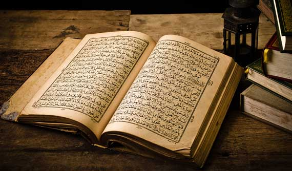 Ar-Rahman – The Book and The Wisdom